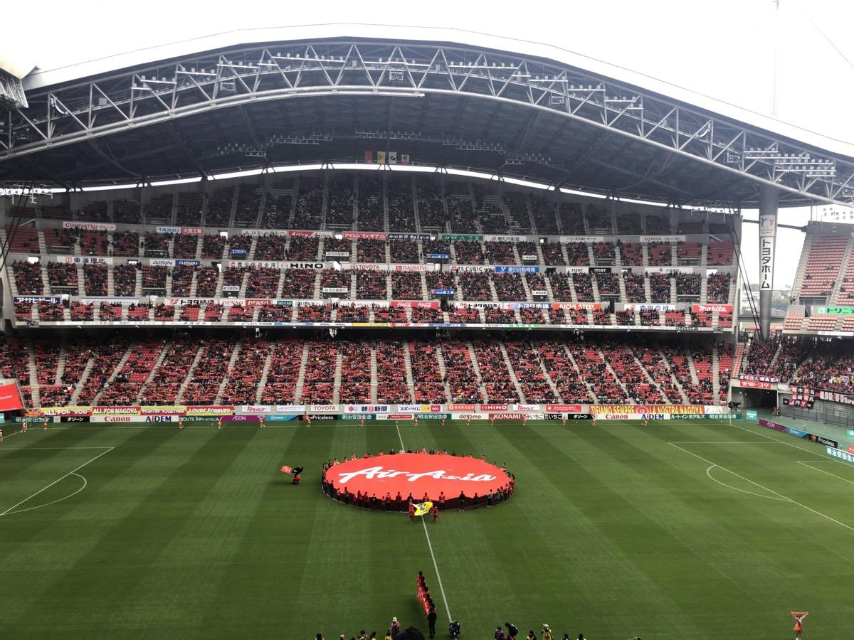 グランパス2019シーズン豊田スタジアム開幕戦